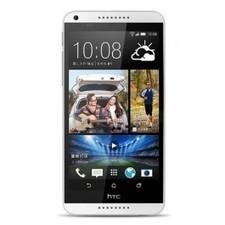 HTC Desire 816 dual - White: Price, Reviews, Specification, Buy Online - Kshoppy.com | iClassTunes | Scoop.it