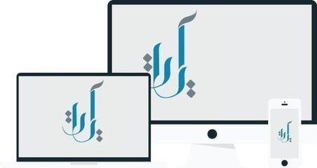 مشروع المصحف الإلكتروني بجامعة الملك سعود | Me&Ubuntu | Scoop.it