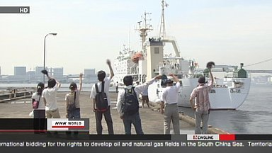 Une étude de la radioactivité en mer va être menée | NHK WORLD French | Japon : séisme, tsunami & conséquences | Scoop.it