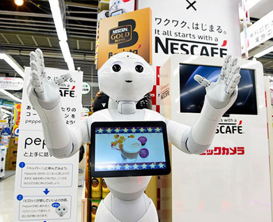 Softbank to add learning technology to empathetic robot - AJW by The Asahi Shimbun | Open Source learning | Scoop.it