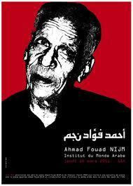 """Cinéma: """"Un révolutionnaire ne démissionne jamais"""" (film sur Ahmad Foued Nejm)   Égypt-actus   Scoop.it"""