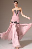 [EUR 139,99] eDressit 2014 Nouveauté Bustier Longue Robe de Gala(00140846)   les plus belles robes de soirée   Scoop.it