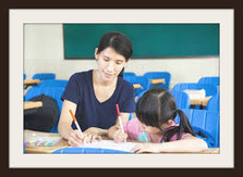 Distance Education: Drawing Learning Classrooms For The Child Carrier | Distance Education | Scoop.it