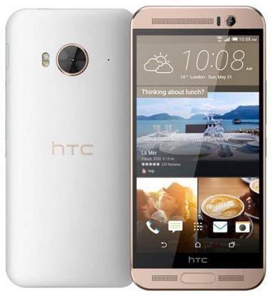 Harga HTC One Me | Harga Handphone Terbaru | Scoop.it
