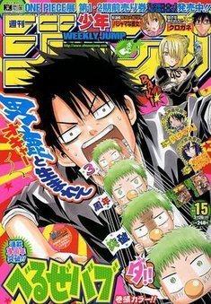 Couverture de Magazine du mois de mars (Partie 1) | MANGAS JAPONAIS | Scoop.it
