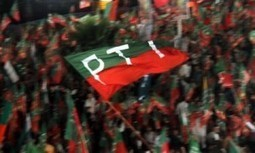 PTI tribunal 'punishes' party stalwarts   News Today   Scoop.it