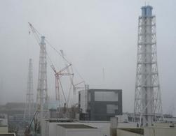 Fukushima: création d'un organisme pour le démantèlement | Les éco-activités dans le monde | Scoop.it