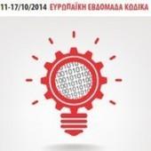 Δραστηριότητες στην τάξη | Informatics Technology in Education | Scoop.it