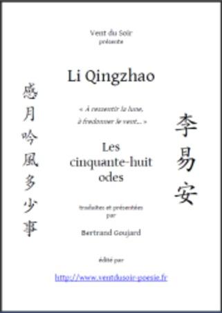 Anthologie de la poésie chinoise classique tardive | Poezibao | Scoop.it