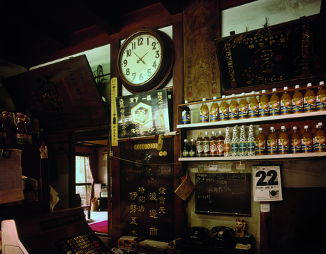 La mélancolie urbaine du photographe Yutaka Takanashi à la Fondation Henri Cartier-Bresson - LeMonde.fr | PhotoActu | Scoop.it