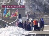 Tourism Development inChina | Mr Foden's Geography updates | Scoop.it