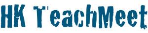 HK TeachMeet - 19 Feb 2014 | Cool Media | Scoop.it