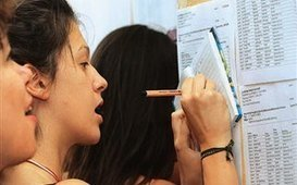 Ανατροπές «κρύβει» η φετινή ανακοίνωση των βάσεων — ΣΚΑΪ (www.skai.gr) | Education Greece | Scoop.it