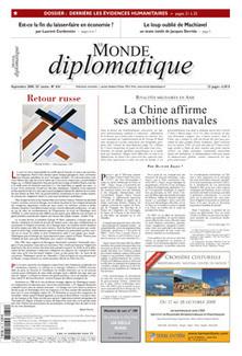 Philippe Starck ou l'art du déni, par Mona Chollet (Le Monde diplomatique) | Figures contemporaine du designer | Scoop.it