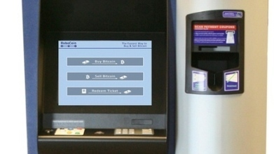 World's first Bitcoin ATM goes live in Vancouver next week | Canadian Business World | Scoop.it