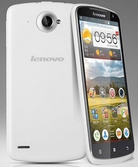 Lenovo s90 Price | allsmartphonew | teknologi | Scoop.it