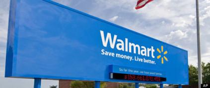 La stratégie gagnante du mobile marketing Wallmart. | Digital Marketing & Commerce de Proximité | Scoop.it