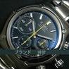 世界一流人気スーパーコピー時計,コピーブランド腕時計専門店