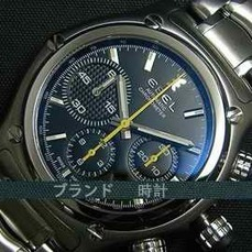 大人気エベル 時計 メンズ,エベル 時計 レディース低価格で提供 | 世界一流人気スーパーコピー時計,コピーブランド腕時計専門店 | Scoop.it