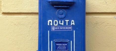В работе «Почты России» обнаружены подозрительные схемы | TimeRead.ru - Курган | Serge | Scoop.it