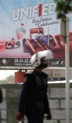Bahrain protesters swell ahead of F1 weekend | Human Rights and the Will to be free | Scoop.it