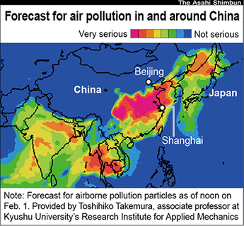Air pollution from China reaches Japan, other parts of Asia - AJW by The Asahi Shimbun | Sustain Our Earth | Scoop.it