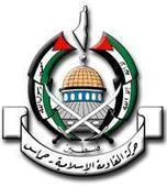 Le Hamas se dote de sa propre agence de presse gouvernementale | DocPresseESJ | Scoop.it