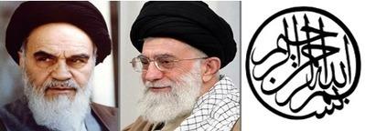 Breve historia del wahabismo y de su siniestro libro, Kitabut Tauhid ... | WAHABISMO | Scoop.it