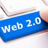 Classroom Web 2.0 Tools