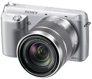 Your Favorite Camera: Sony NEX-F3K/S 16.1 MP | TurboTax Deluxe Federal | Scoop.it