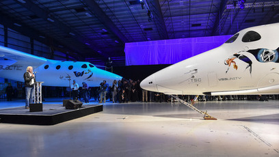 The Big Read: Sir Richard Branson's space race | More Commercial Space News | Scoop.it
