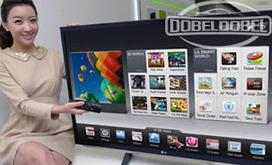 Daftar Harga Televisi LED Merk LG Terbaru | ENTERTAINMENT | Scoop.it