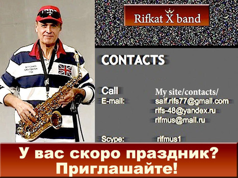 Treda...ведущий Rifkat-Xband...It's me! | Rifkat-Xband...My ITunes | Scoop.it