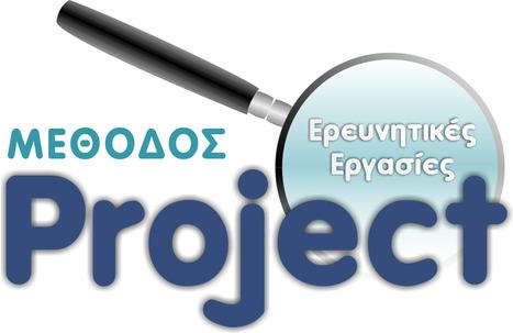 Διαδικτυακή ματιά στην εξέλιξη των Μαθηματικών | 1epalath-project | Scoop.it