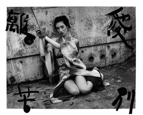 Your ultimate guide to Nobuyoshi Araki | Backstage Rituals | Scoop.it