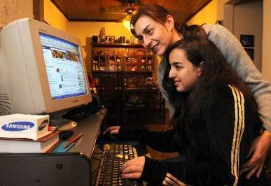 Facebook, la nueva herramienta escolar de los chicos - Sociedad - Perfil.com | María Saint Martin | Scoop.it