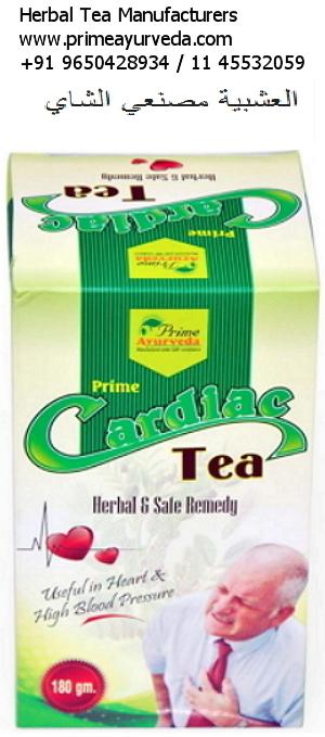 Herbal Tea wholesale Suppliers | Herbal Tea Exporter | Scoop.it