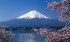 Unesco: le Mont Fuji ou les villas Médicis en lice pour le Patrimoine mondial | Pat' | Scoop.it