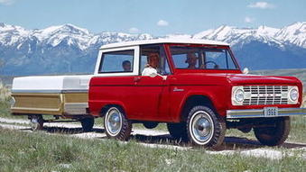 Vintage SUV values rise - Chicago Tribune (blog) | VintageLifeStyle | Scoop.it