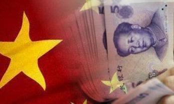 Inflación de China se acelera en noviembre | Un poco del mundo para Colombia | Scoop.it