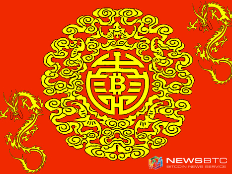 ChinaLedger - China's Own Personal Blockchain Project - NEWSBTC | Business Video Directory | Scoop.it