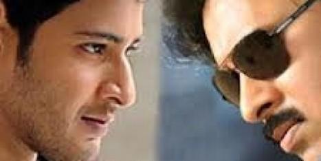 Pawan Kalyan Mahesh babu teaming up for Multistarrer? | Telugu Cinema news | Prabhas's Mirchi Audio Release Date Confirmed | Scoop.it