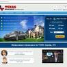 homeowners insurance houston