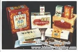 Is There any Treatment for Renal Failure - Kidney Healthy Web | kidneydisease | Scoop.it