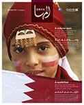 (AR) (EN) (PDF) - Oryx eMagazine Archive | Qatar Airways Oryx Magazine | Glossarissimo! | Scoop.it