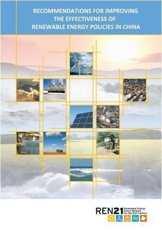 Reporte regional de Energía Renovable - ren21.net | Energía Renovable y Agua | Scoop.it