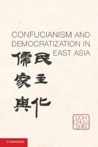 Is Culture Destiny? The Myth of Asia's Anti-Democratic Values | Foreign Affairs | Korea, Sun Myung Moon, Unification | Scoop.it