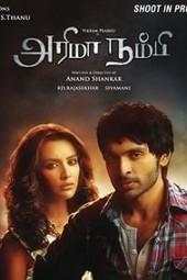 Arima Nambi 2014 Full Tamil Movie Watch Online DVDScr | watchhindiserialonline.com | Scoop.it