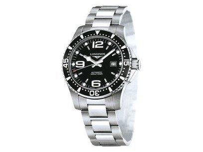 Longines Hydroconquest Sport Collection L36414566 | Shop Watch Bands | Scoop.it