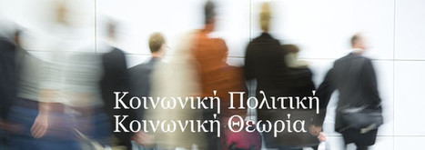 edX: Δωρεάν διαδικτυακά μαθήματα από τα μεγαλύτερα Πανεπιστήμια του κόσμου   Κοινωνικη Πολιτικη Κοινωνικη Θεωρια   Information Science   Scoop.it
